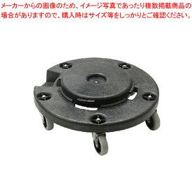 トラスト ラウンドコンテナ用 丸型ドーリー 1811 【ECJ】