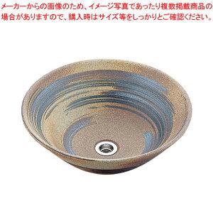 アーサーライン手洗鉢(器具付) 13号 MA-504【 メーカー直送/代引不可 】 【ECJ】