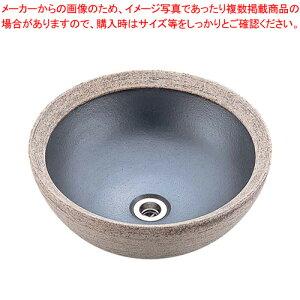 ファラオ手洗鉢(器具付) 12号 MA-506【 メーカー直送/代引不可 】 【ECJ】