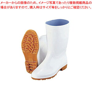 弘進 ゾナG3白長靴(耐油性) 26cm【 長靴 】 【ECJ】