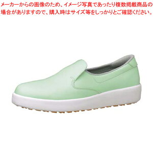 ミドリ安全ハイグリップ作業靴H-700N 22.5cm グリーン【 スニーカー ユニフォーム 制服 】 【ECJ】