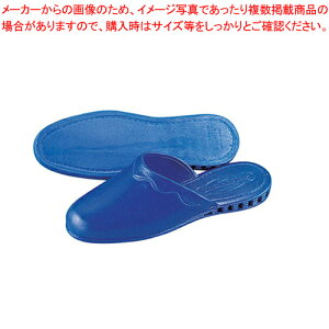 抗菌衛生チャーム・スリッパ No.708 ブルー【 業務用靴 サンダル 】 【ECJ】