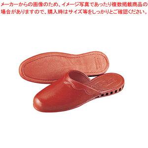 抗菌衛生チャーム・スリッパ No.708 ブラウン【 業務用靴 サンダル 】 【ECJ】