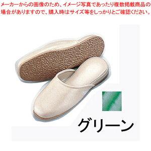 抗菌スリッパSSK-5203 L グリーン【 スリッパ 】 【ECJ】