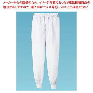 男性用ホッピングパンツ DCP-840 5L (ホワイト)【ECJ】【厨房用品 調理器具 料理道具 小物 作業 】