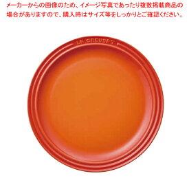 ル・クルーゼ ラウンド・プレート・LC 910140-19 オレンジ 【ECJ】