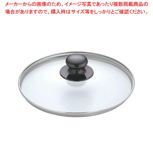 強化ガラス蓋 HO-1063 20cm【 フライパンカバー鍋ぶた 鍋カバー鍋ふた 鍋の蓋 フライパン蓋 】 【ECJ】
