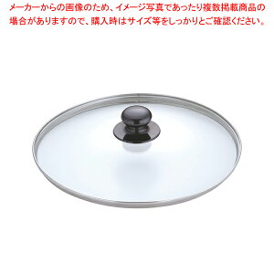 強化ガラス蓋 HO-1066 26cm【 フライパンカバー鍋ぶた 鍋カバー鍋ふた 鍋の蓋 フライパン蓋 】 【ECJ】