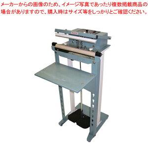 電子式足踏下段インパルスシーラー WN-300-10【ECJ】【メーカー直送/代引不可】
