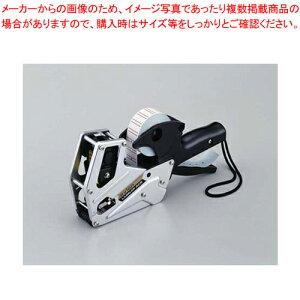 パイロン ハンドラベラーACE(エース) 5Y(5桁価格表示)【ECJ】【包装用機器 シーラー関連品 】