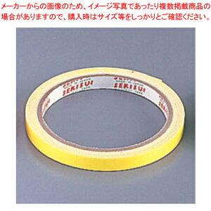 バッグシーラー用テープ Cタイプ C-50-YE黄 (20巻入)【ECJ】【包装用機器 シーラー 】