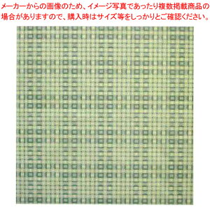 不織布シート 匠 篭目柄(20枚入) 650 緑【ECJ】【食器 弁当箱 】
