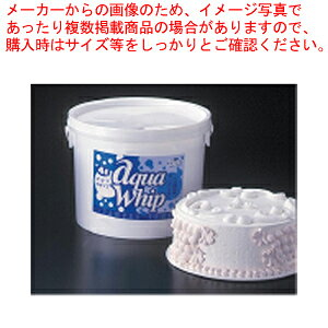 ケーキサンプル用クリーム アクアホイップ FB061【 メーカー直送/代引不可 】 【ECJ】