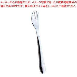 18-8ライトチャイルドフォーク 210【 介護用カトラリー 】 【ECJ】