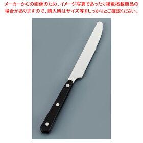 関兼次ST-500ステーキナイフ(W波刃)【ECJ】