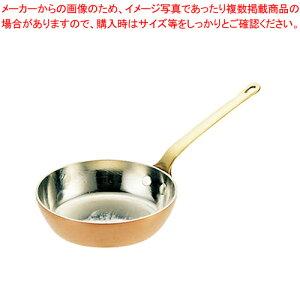 SW 銅 プチフライパン 8cm【 卓上鍋 プチパン 】 【ECJ】