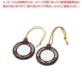 ボトルネーム 樽型(100個入) 【ECJ】