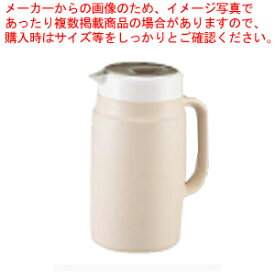【業務用】タイガー 保冷ピッチャー PPB-A170 ベージュ