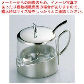 ガラス製シュガーポット No.8078【 シュガーポット 】 【ECJ】