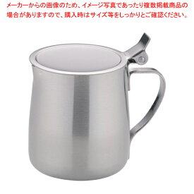 18-8ミルクピッチャー 蓋付3人用【 ミルクピッチャー 】 【ECJ】