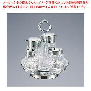 カスターセット No.4566【 卓上カスターセット 】 【ECJ】