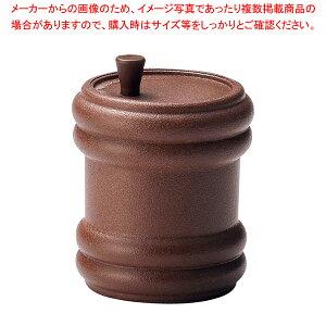 樹脂製 七味入れ 樽 M44-178 【ECJ】