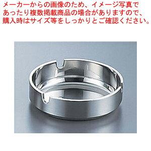 SA18-8ゼロゼロ灰皿 レスト付 04【 灰皿 アッシュトレイ 】 【ECJ】