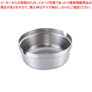 ステンレス スタッキング丸灰皿 【ECJ】