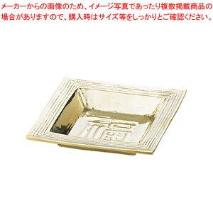 中国製 砲金灰皿 福【 灰皿 アッシュトレイ 】 【ECJ】