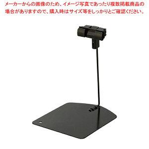 ペティクリップスタンド 黒 PS100K 【ECJ】