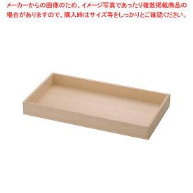木製 生舟(唐桧) 【ECJ】<br>【 番重 】