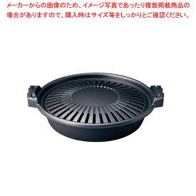 アルミ合金 焼しゃぶ鍋(フッ素コート) M11-085 【ECJ】