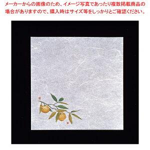 新・濡れ奉書紙(100枚入) 柚子【 料理演出用品 敷き小物 】【ECJ】