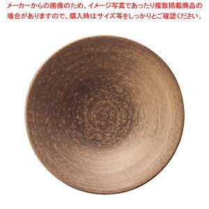崇雪 ラウンドプレート ゴールド 26cm 【ECJ】