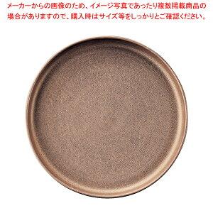 崇雪 切立プレート ゴールド 23cm 【ECJ】