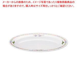 メラミン「雷門竜」M-22-R 小判皿 (小)【ECJ】【メラミン 食器 メラミン食器 皿 給食 介護 養護 施設 食堂 中華用食器 】
