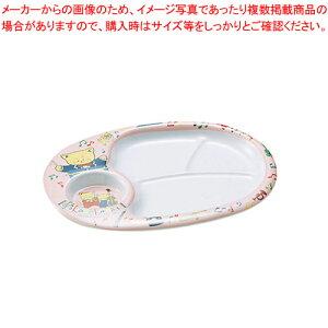 メラミンお子様ランチ皿 こねこたい ピンク【ECJ】【メラミン 食器 メラミン食器 皿 給食 介護 養護 施設 食堂 】