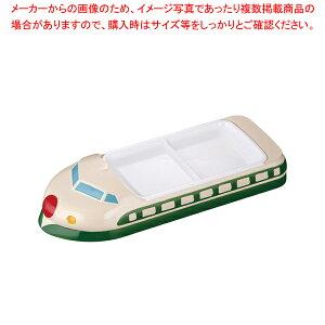 メラミンお子様ランチ皿 新幹線 グリーン【ECJ】【メラミン 食器 メラミン食器 皿 給食 介護 養護 施設 食堂 】
