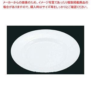 メラミン 平皿(リム型) No.27 (7インチ) 白【ECJ】【メラミン 食器 メラミン食器 皿 給食 介護 養護 施設 食堂 】