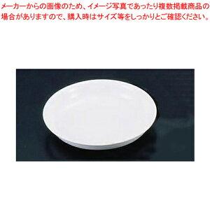メラミン 和皿 No.44A給食用A-1 (6寸) 白【ECJ】【メラミン 食器 メラミン食器 皿 給食 介護 養護 施設 食堂 】