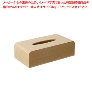 木製ティッシュボックス ホワイトオーク TS-03H 【ECJ】