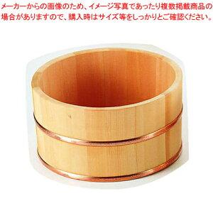 サワラ 湯桶(銅タガ)【 ホテルグッズ バス アメニティー用品 浴室用品 】 【ECJ】