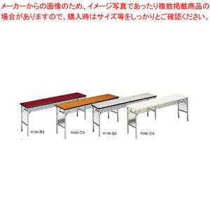 折りたたみ会議テーブルクランク式ワイド脚 (共縁)W156-V【 家具 会議テーブル 長机 】 【ECJ】