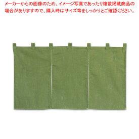 半間のれん 綿麻無地 001-02 緑【 店舗備品 暖簾 のれん 】 【ECJ】