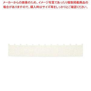 カウンターのれん 綿麻無地 001-09 生成り【 店舗備品 暖簾 のれん 】 【ECJ】