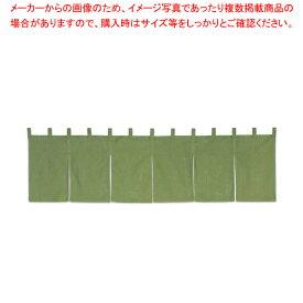 カウンターのれん 綿麻無地 001-10 緑【 店舗備品 暖簾 のれん 】 【ECJ】