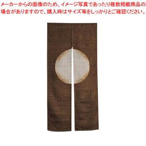 麻のれん からし色丸柄 MG-25A【 店舗備品 暖簾 のれん 】 【ECJ】