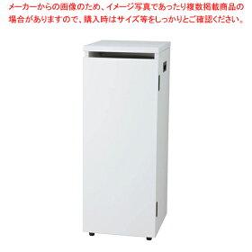 レインスタンドトッティインテリアTI-01ホワイト【ECJ】<br>【メーカー直送/代引不可】