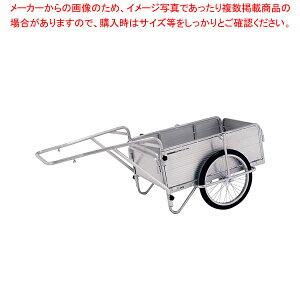 折りたたみ式リヤカー HKM-150 【ECJ】