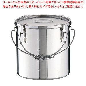 SAモリブデン 目盛付パッキン寸胴鍋 30cm(吊付)【 食缶 寸胴鍋 】 【ECJ】